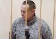 Бывший и.о. начальника ярославской ИК-1 Николаев отправлен под домашний арест