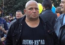 Петербургский активист Иванютенко арестован по делу об оружии