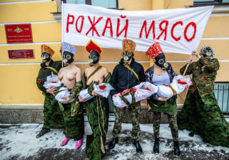 В Петербурге феминистки провели акцию