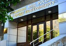 66.ru: В Екатеринбурге полицейские задержаны за взятку и похищение человека
