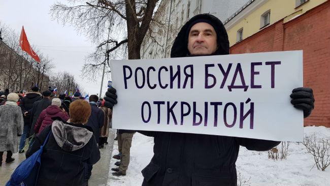Марш памяти Немцова в Москве: более 10 тысяч участников