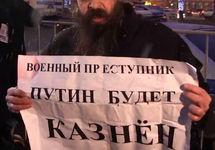 Moody's:  В России есть вероятность силовой смены режима