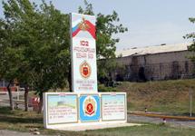 Гюмри: военный со 102-й российской базы ранен ножом в ночном клубе