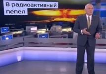 Европарламент принял резолюцию о борьбе с российской пропагандой