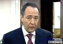Гибель Лесина: у него были переломы шеи и подъязычной кости