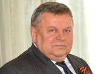 Посол России вызван в МИД Швеции по поводу шпионского скандала