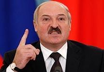 Лукашенко: Эмиссионный центр