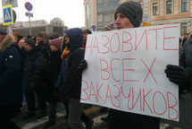 В Конгресс США внесена резолюция о санкциях за убийство Немцова