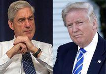 Комиссия Мюллера: У команды Трампа не было сговора с Россией