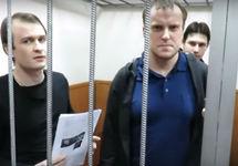 Арест фигурантам дела Черного блока продлен на три месяца
