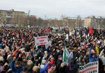 В Миассе и Златоусте несколько тысяч человек вышли на экологические митинги