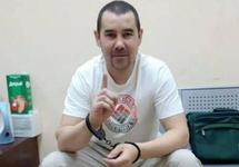 Татарское дело