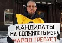 Урал: завершено доследование дела о поджоге Томинского ГОКа