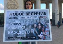 Фигурант дела «Нового величия» Рустамов приговорен к условному сроку