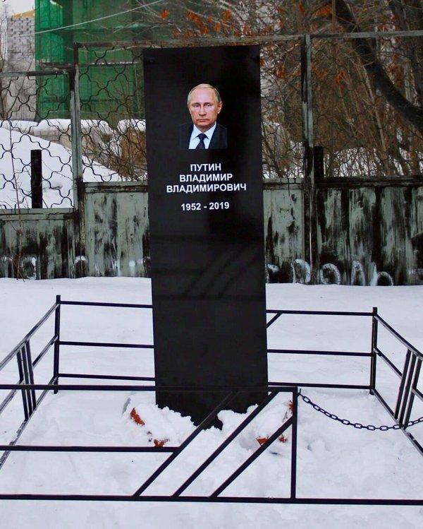 Челнинский активист Ямадаев арестован на 28 суток после акции с надгробием Путину