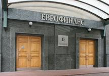 Российско-венесуэльский «Еврофинанс-Моснарбанк» попал под санкции США