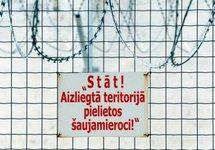 Латвия завершила постройку 93-километрового забора на границе с Россией
