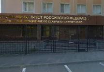 СКР подозревает жительницу Ставрополья в финансировании ИГ