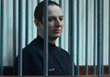 Калининград: анархист Лукичев оштрафован на 300 тысяч рублей по «террористической» статье