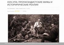 В России запретили статью чешского журнала