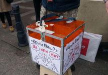 В Петербурге задержаны участники пикетов в поддержку Титиева и против аннексии Крыма