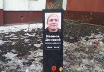 Участники SERB терроризировали активиста