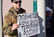 Нациста Боброва (Шульца) освобождают в связи с декриминализацией 282-й статьи