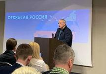 «Открытая Россия» объявила о самороспуске