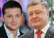 Украина: во второй тур вышли Зеленский и Порошенко
