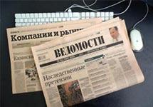 «Ведомости» может купить бывший свидетель обвинения по делу «ЮКОСа» Голубович