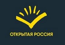 Минюст отказался зарегистрировать «Открытую Россию»