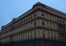 Полковник ФСБ Черкалин задержан за получение взяток