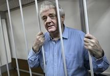 Мосгорсуд приговорил норвежца Берга к 14 годам строгого режима по «шпионскому» делу