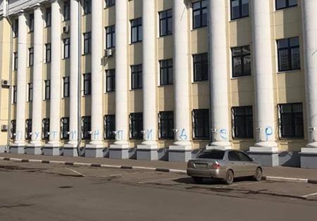 Ярославль: Роскомнадзор попросил СМИ удалить новости с оскорблениями Путина «профилактически»