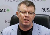 Сотрудников РУСАДа обвиняют в хищениях во время Олимпиады в Сочи