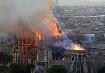В Париже горит собор Нотр-Дам