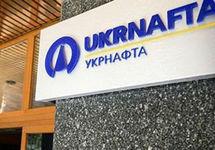 С России взыскано более 40 миллионов долларов за активы «Укрнафты» в Крыму