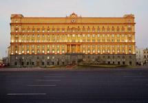 СМИ: У сотрудников управления «К» ФСБ изъяли 12 миллиардов рублей