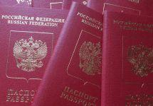 Киев отказался признавать паспорта РФ, выданные жителям Донбасса