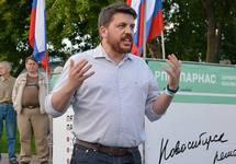 На Леонида Волкова составили протокол о