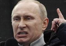 ВЦИОМ: Уровень доверия к Путину упал до исторического минимума