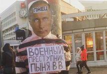 Магаданская область - регион с самым низким рейтингом Путина