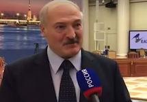Лукашенко: Ущерб от поступления в Белоруссию