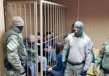 Международный морской трибунал рассматривает дело пленных украинских моряков