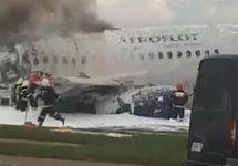 В Шереметьеве при аварийной посадке загорелся самолет: 13 погибших