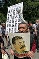 """Тбилиси, 9 мая. Фото Дмитрия Борко для """"Граней"""""""