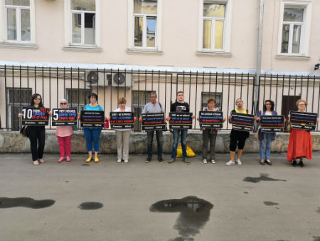 В Москве прошли акции за освобождение Сенцова