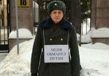 Москва: отставной военный Скубак задержан после потасовки с SERB на пикете