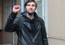 Анархисту Кобаидзе предъявлено обвинение в атаке на офис ЕР