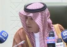 Саудовская Аравия: Мы не хотим войны с Ираном, но готовы к ней